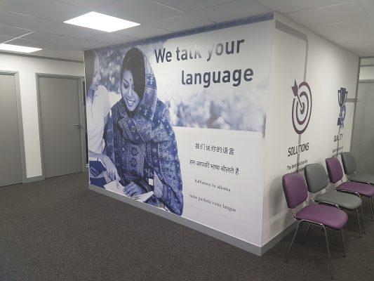 IAS interior branding wall graphics
